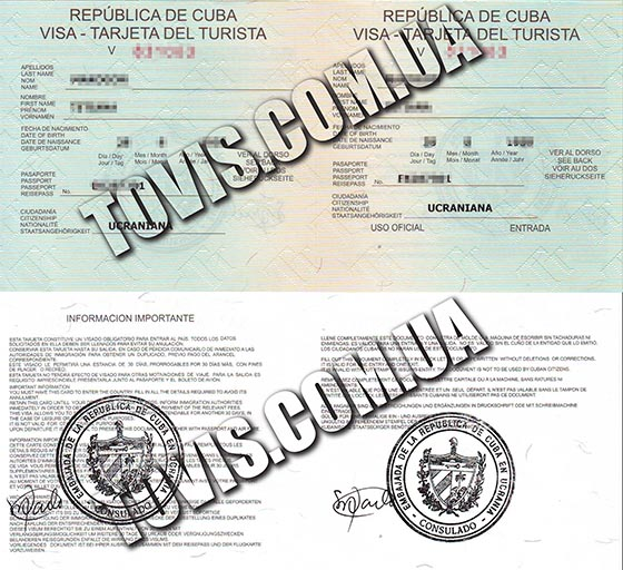 Пример туристической карточка для посещения Кубы