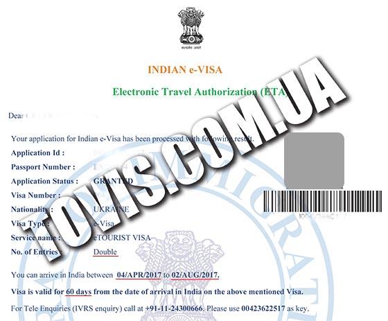 Пример однократной визы в Индию ETA (электронная)