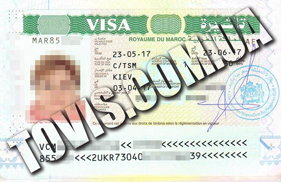 Пример однократной визы в Марокко