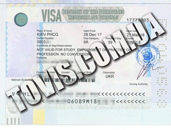 Пример оформленой визы на Филипины