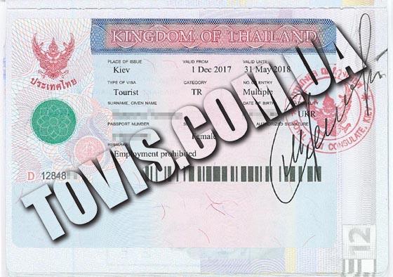 Пример многократной(мульти) визы в Таиланд