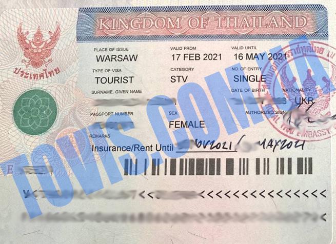 Пример оформленой визы Таиланд